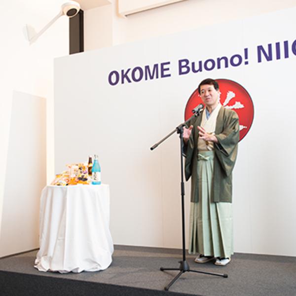 nigata event